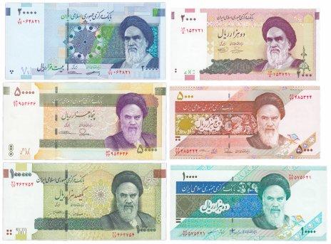 купить Набор Иран 1992- 2010 (6 штук)  2000, 5000, 10000, 20000, 50000 и 100000 риалов