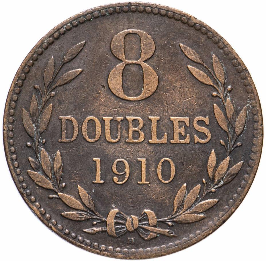 купить Гернси 8 дублей (doubles) 1910