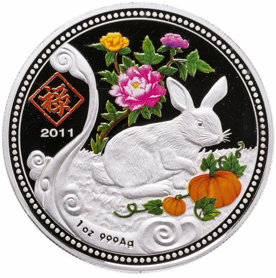 """купить Малави 20 квача 2011 Proof """"Китайский гороскоп - Год кролика (богатство)"""""""