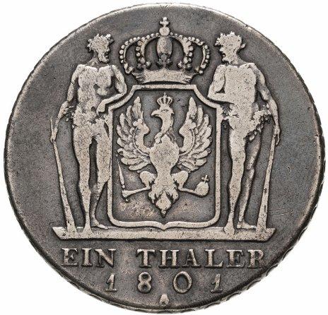 купить Пруссия 1 талер 1801 А