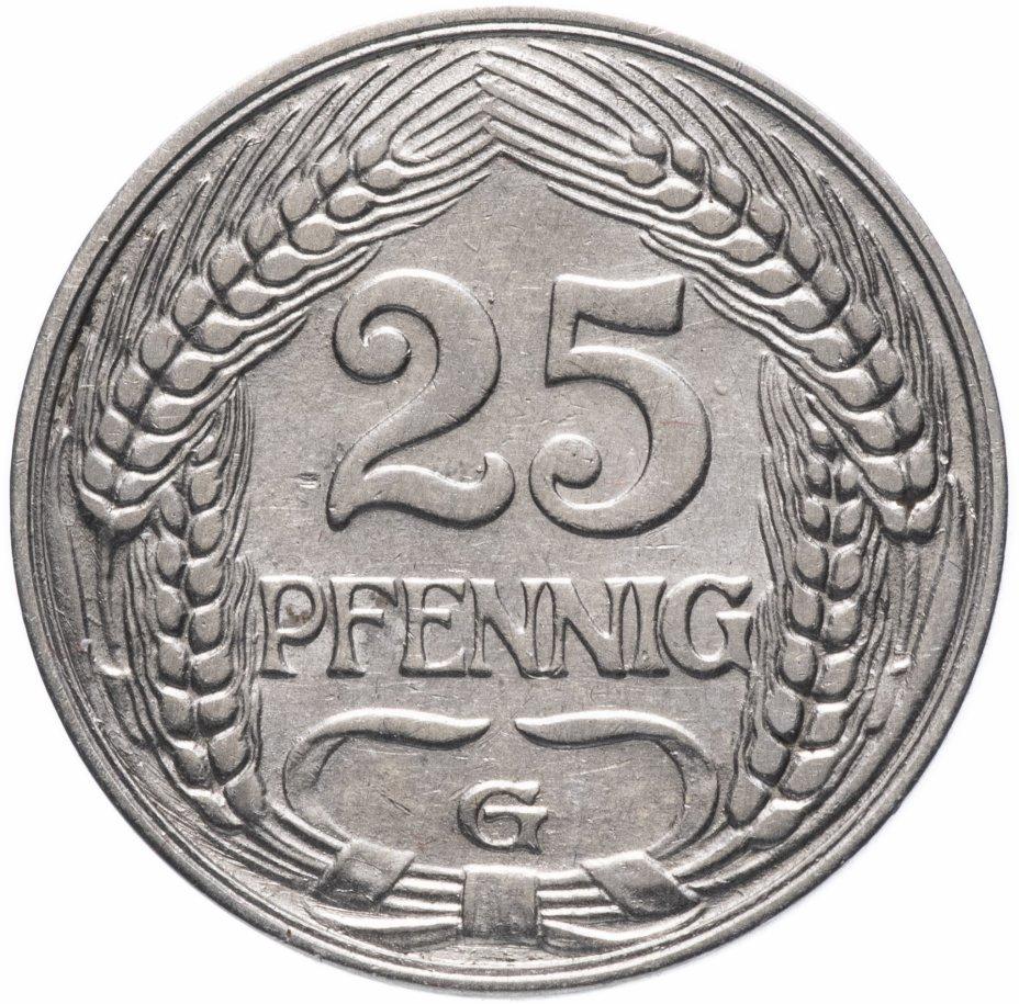 купить Германия 25пфеннигов (pfennig) 1909 G