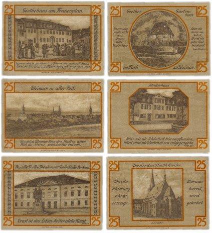 купить Германия (Саксен-Веймар-Эйзенах: Веймар) набор из 6 нотгельдов 1921