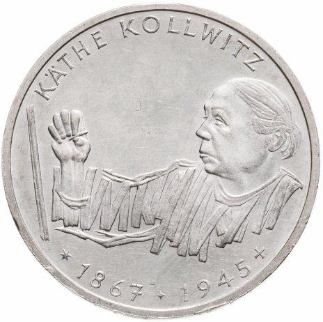"""купить ФРГ 10 марок 1992 """"125 лет со дня рождения Кете Кольвиц"""""""