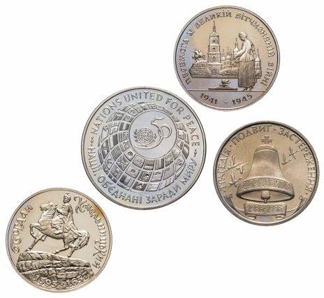 купить Украина набор из 4-х монет 1995-1996