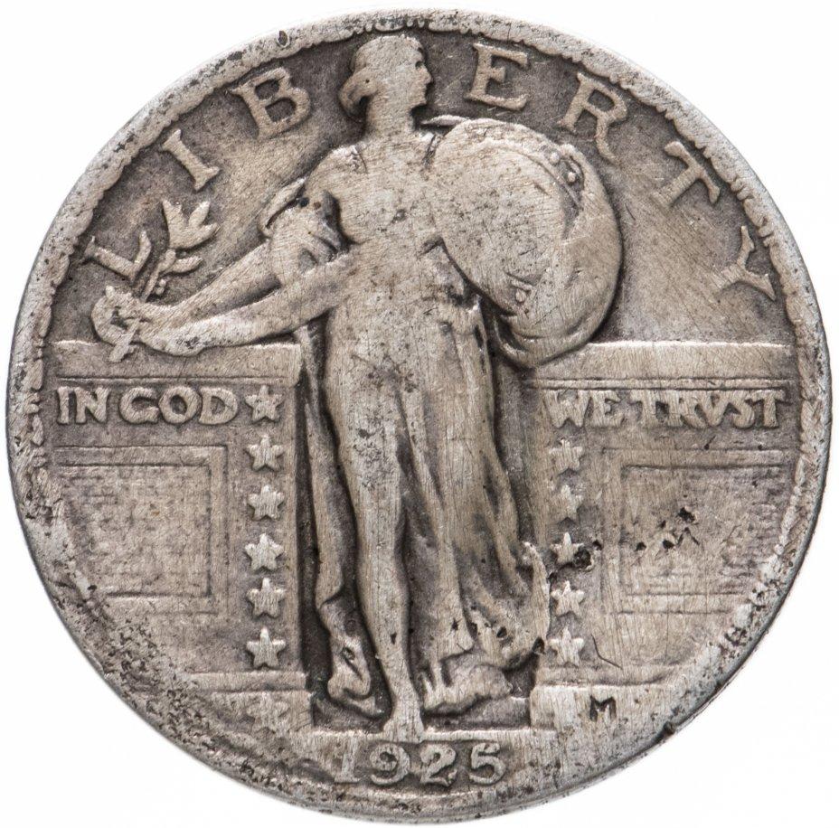 купить США 25 центов (квотер, 1/4 доллара, quarter dollar) 1925 Standing Liberty Quarter