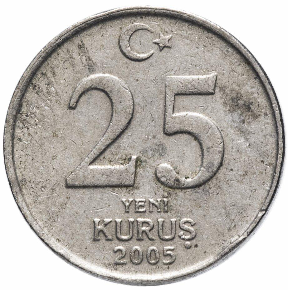 купить Турция 25 новых курушей (yeni kurus) 2005-2008, случайная дата