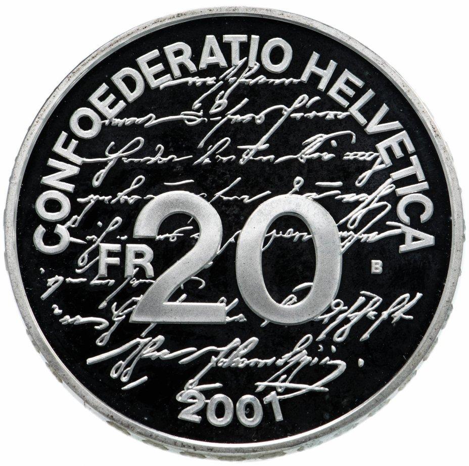 """купить Швейцария 20 франков 2001 """"100 лет со дня смерти Йоханны Спири"""""""
