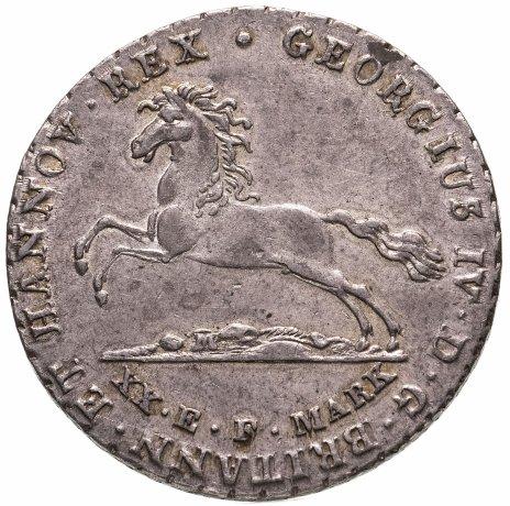 купить Германия (Ганновер) 16 грошей 1829
