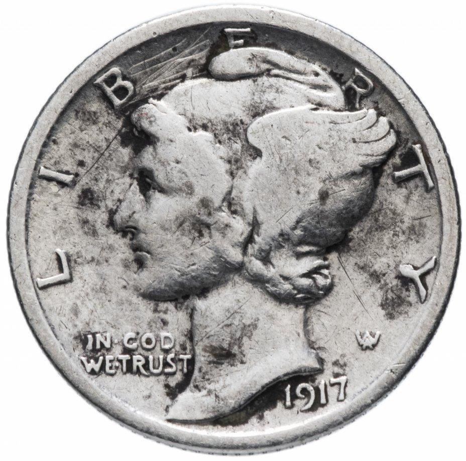 купить США 10 центов (дайм, one dime) 1917
