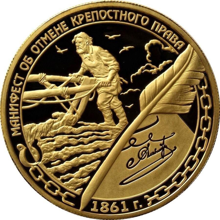 купить 1000 рублей 2011 года ММД манифест Proof