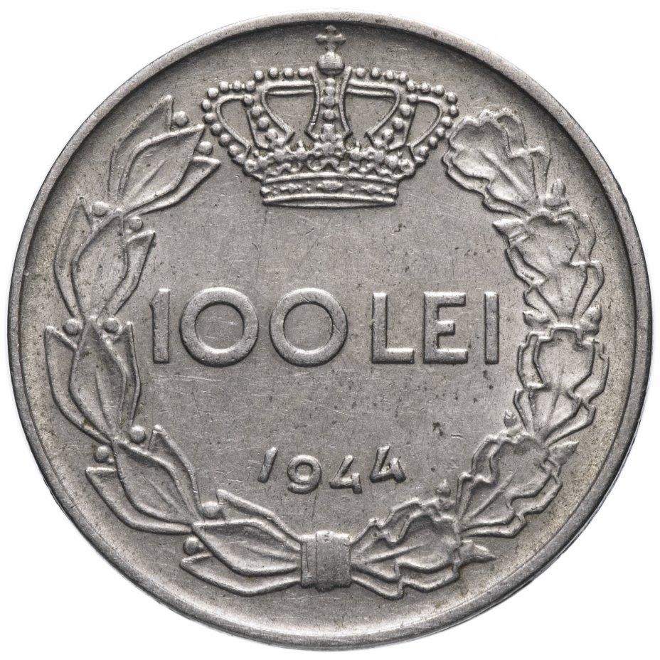 купить Румыния 100 леев (lei) 1944