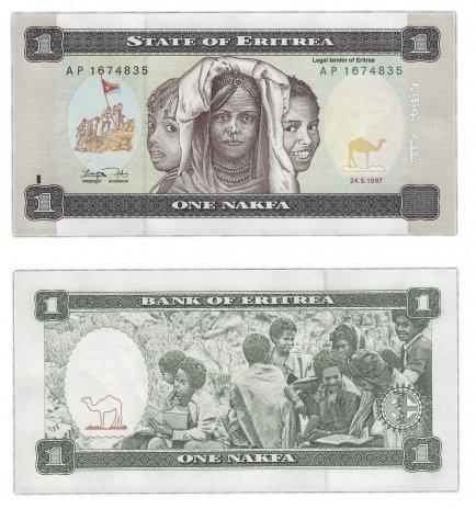 купить Эритрея 1 накфа 1997 (Pick 1)