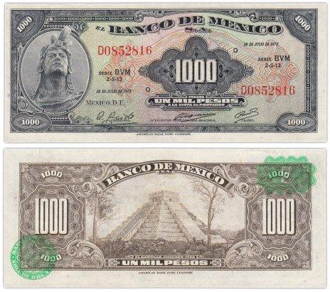 купить Мексика 1000 песо 1973 год Pick 52 серия BVM