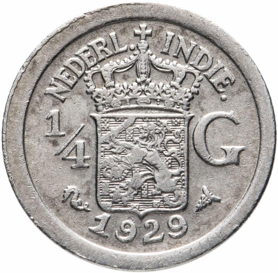 купить Голландская Ост-Индия 1/4 гульдена (gulden) 1929