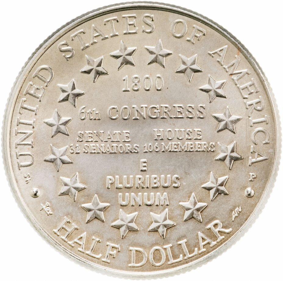 """купить США 50 центов 2001 Proof """"Центр посещения Капитолия"""""""