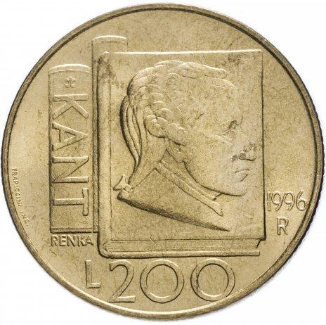 """купить Сан-Марино 200 лир 1996 """"Иммануил Кант"""""""