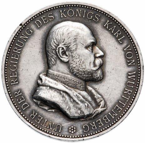 """купить Медаль """"В честь герцога Карла Вюртембергского. Ульмский собор"""""""
