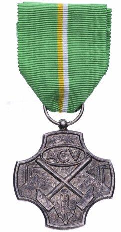 """купить Медаль Бельгия """"За длительное членство в Конфедерации Христианских Профсоюзов"""" 2 степени"""