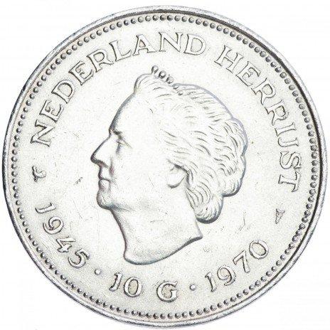"""купить Нидерланды 10 гулен 1970 """"25 лет освобождения Нидерландов от фашистских захватчиков"""""""