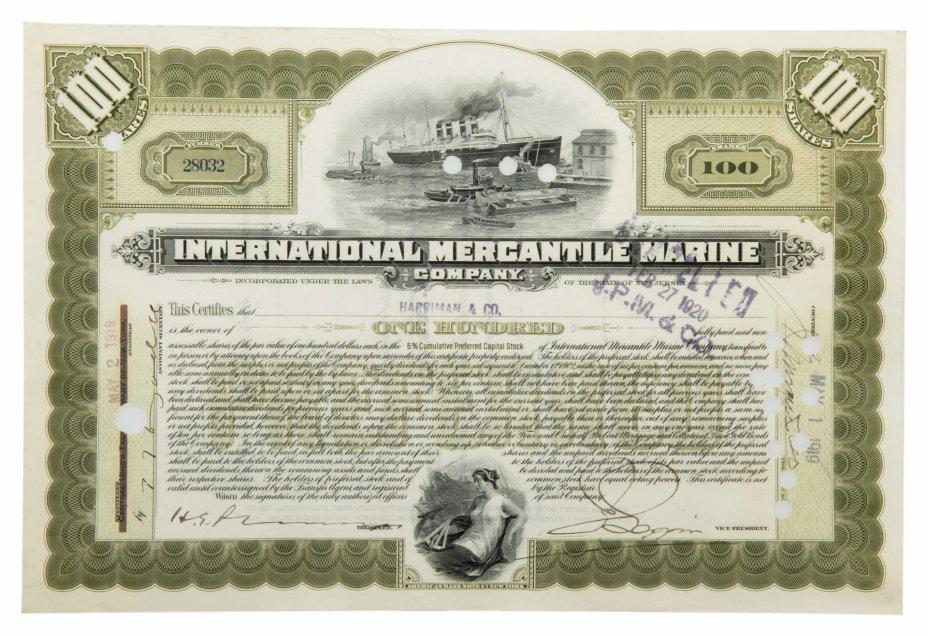 купить Акция США INTERNATIONAL MERCANTILE MARINE ( ТИТАНИК) 1919- 1920 гг.