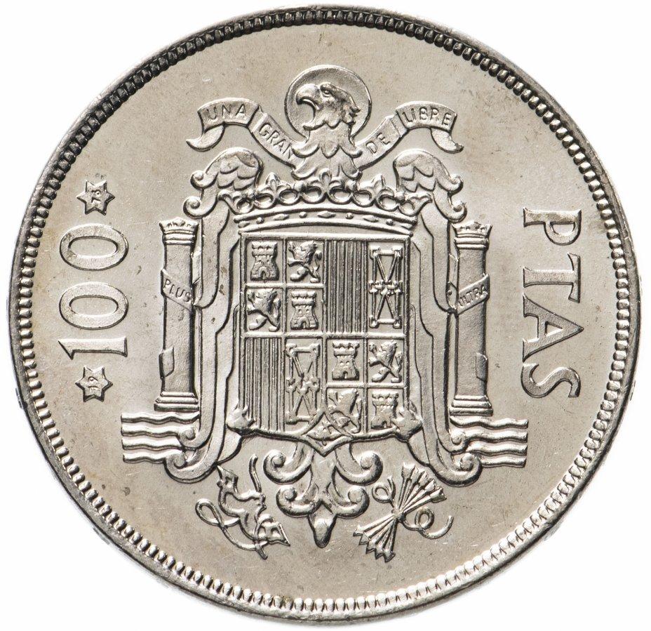 купить Испания 100 песет (pesetas) 1975