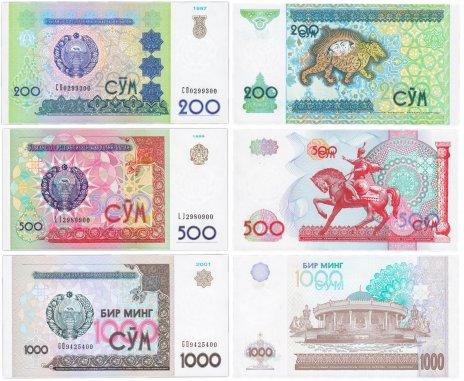 купить Узбекистан набор из 3 банкнот 200, 500 и 1000 сум 1997-2001 года