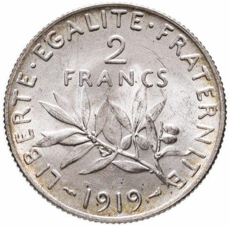купить Франция 2 франка (francs) 1919