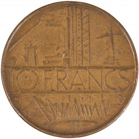 купить Франция 10 франков 1984