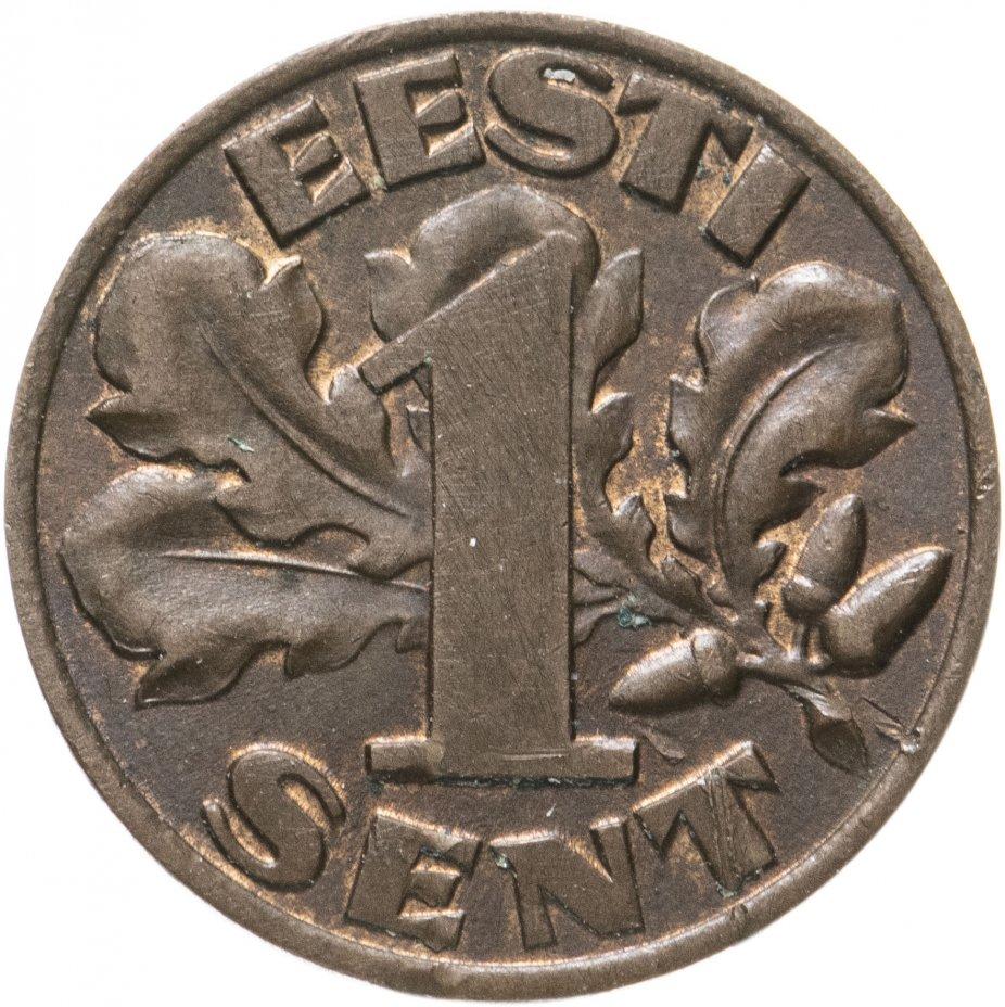 купить Эстония 1 сент (sent) 1929