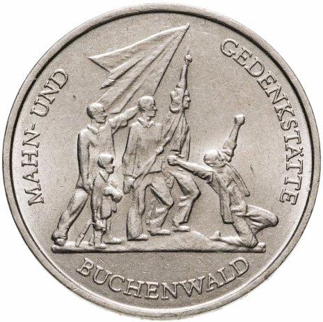 """купить Германия (ГДР) 10 марок (mark) 1972 """"Мемориал """"Бухенвальд"""""""""""