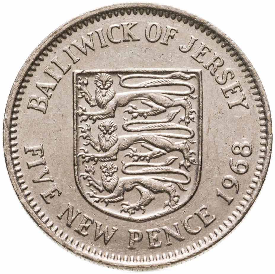 купить Джерси 5 новых пенсов (new pence) 1968