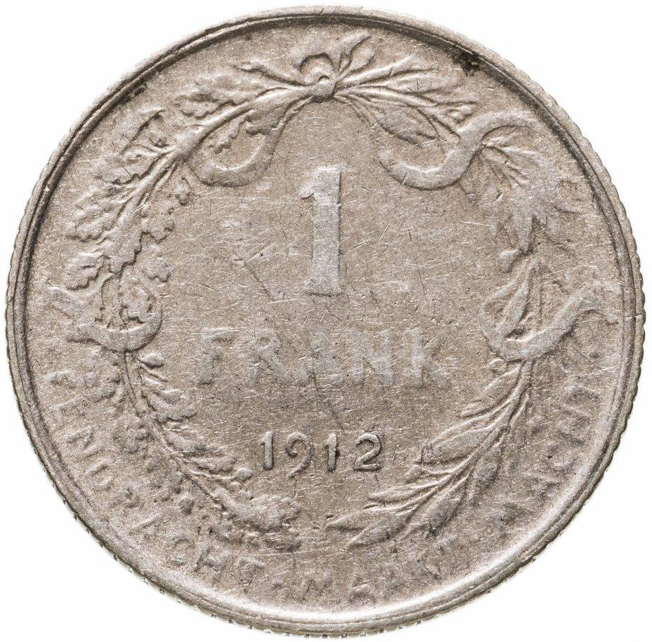 купить Бельгия 1 франк (franc) 1912 Надпись на голландском - 'ALBERT KONING DER BELGEN'
