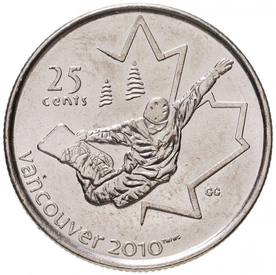 """купить Канада 25 центов (cents) 2008 """"XXI зимние Олимпийские Игры, Ванкувер 2010 - Сноуборд"""""""