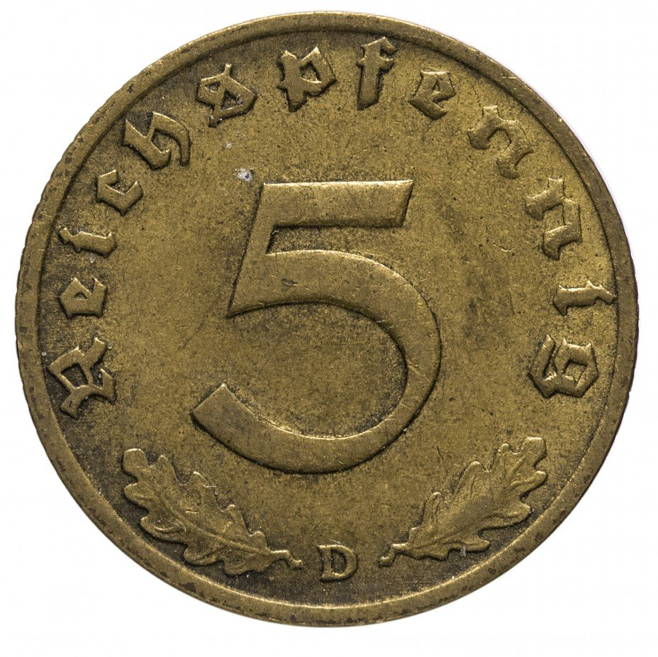 """купить Германия (Третий Рейх) 5 рейх пфеннигов 1938 """"D"""""""