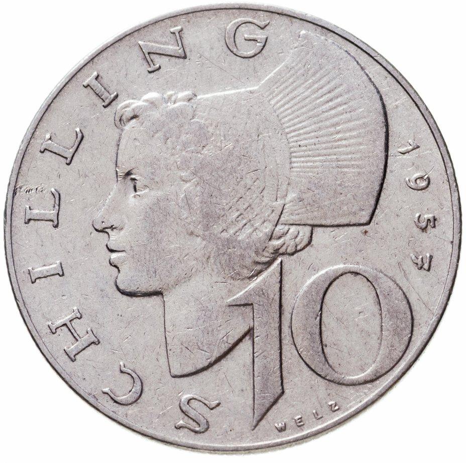 купить Австрия 10 шиллингов (shillings) 1957