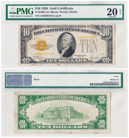 купить США 10 долларов 1928 series 1928  (Pick 400) Gold Certificate, Woods-Mellon в слабе PMG VF20