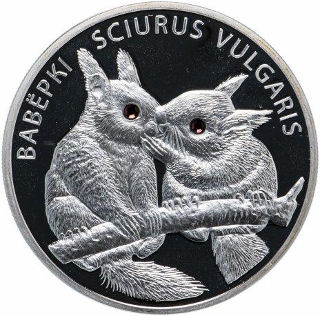 """купить Беларусь 20 рублей 2009 """"Белки"""""""