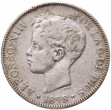 купить Испания 5 песет (pesetas) 1898 (Король Альфонсо XIII Бурбон)