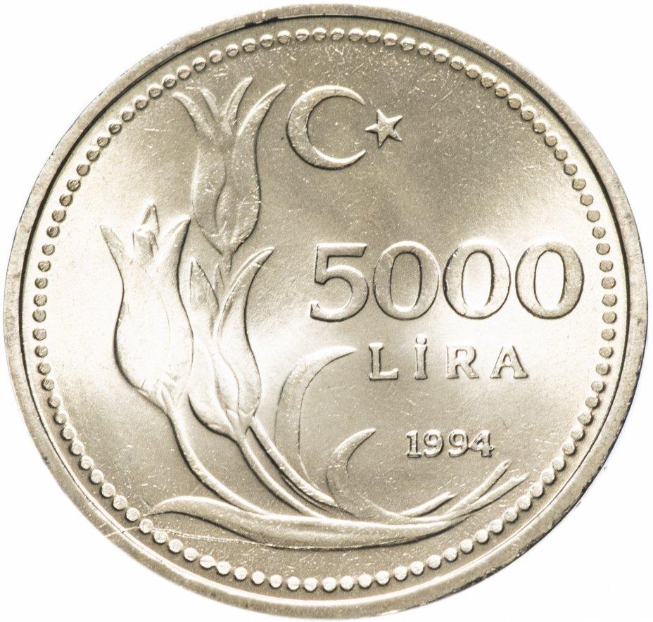 купить Турция 5000лир (lira) 1994