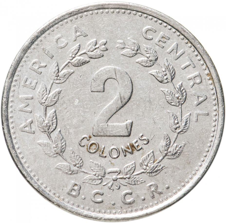 купить Коста-Рика 2 колона (colones) 1982-1984, случайная дата