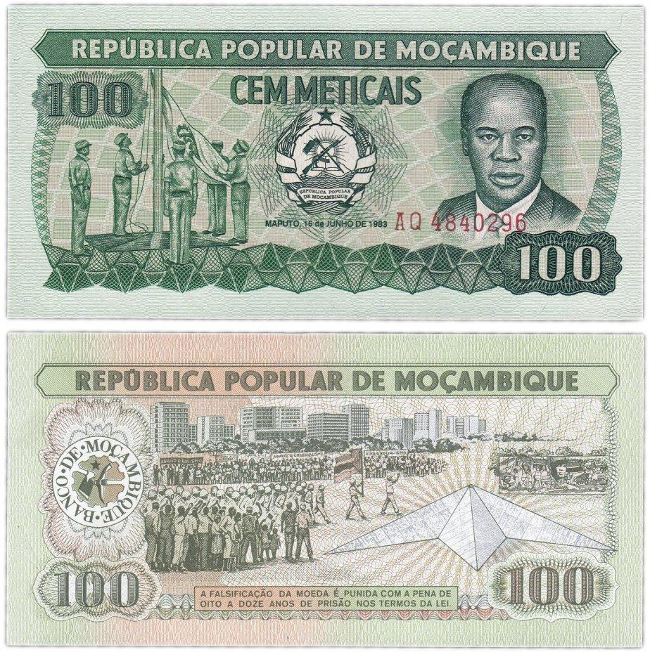 купить Мозамбик 100 метикал 1983 (Pick 130a)