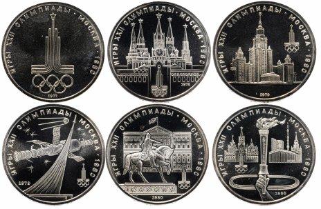 купить Набор монет СССР, посвященный Олимпийским играм 1980 г в Москве ( 6 монет)