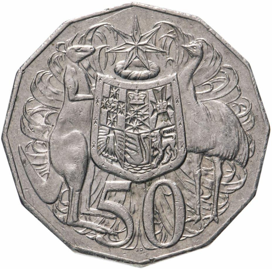 купить Австралия 50 центов (cents) 2006-2014 пожилая королева