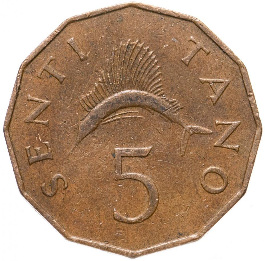 купить Танзания 5 центов (cents) 1966-1984, случайная дата