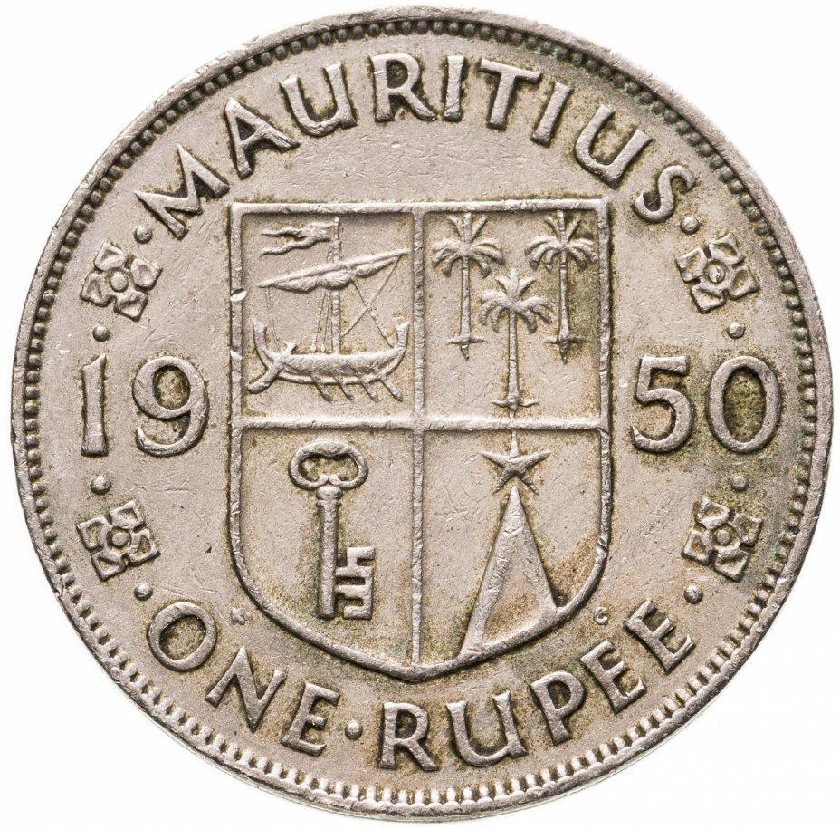 купить Маврикий Британский 1 рупия (rupee) 1950 Георг VI