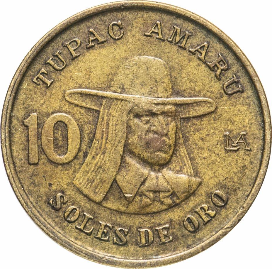 купить Перу 10 солей (soles) 1978-1982