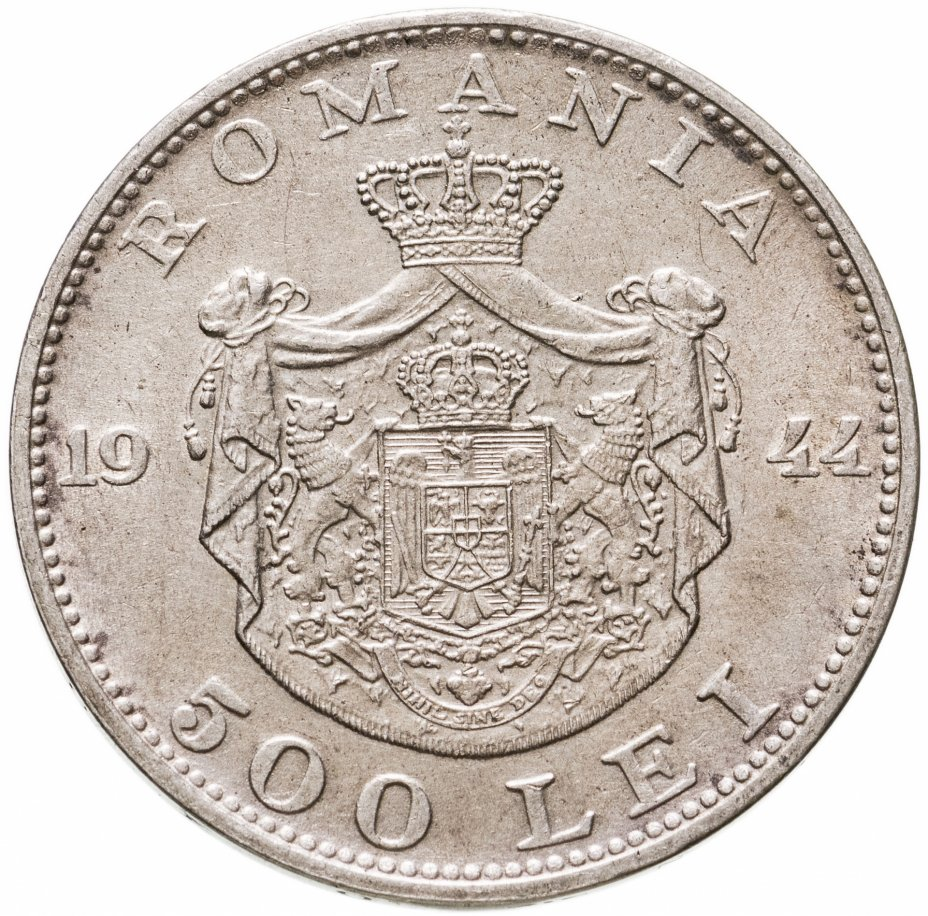 купить Румыния  500 леев (lei) 1944