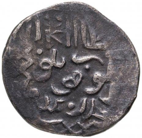 купить Тимур-Кутлуг хан, Данг, чекан Орду ал-Джедид 801 г.х.