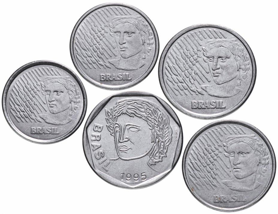 купить Бразилия набор 1, 5, 10, 25 и 50 сентаво 1994-1997