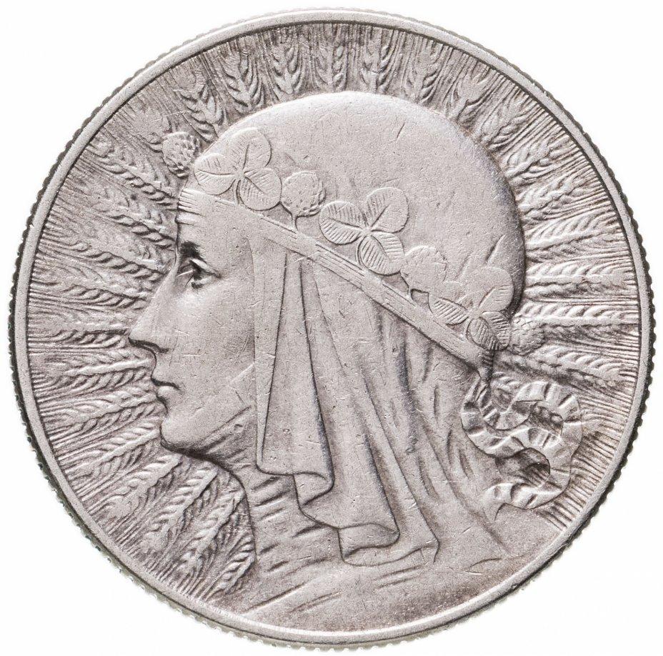 купить Польша 5 злотых 1933